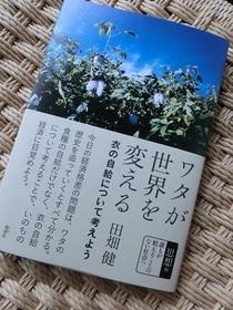 CIMG1456 - コピー.JPG