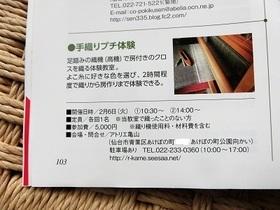 CIMG3296 (2).JPG