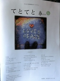 CIMG3441 (2).JPG