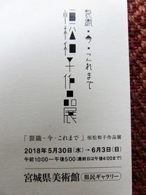 CIMG3652 (2).JPG