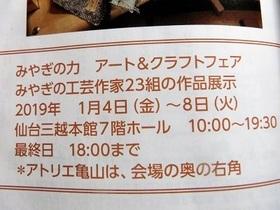 CIMG4183 - コピー.JPG