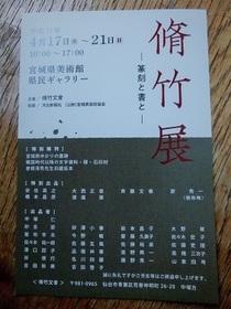 CIMG4293.JPG
