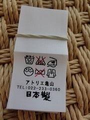 CIMG0504.JPG