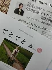 CIMG0527.JPG