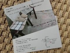 CIMG0528.JPG