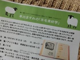 CIMG1408 - コピー.JPG