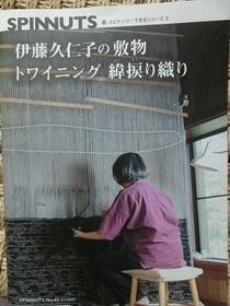 CIMG1629 - コピー.JPG