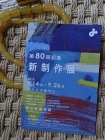 CIMG1695 - コピー.JPG