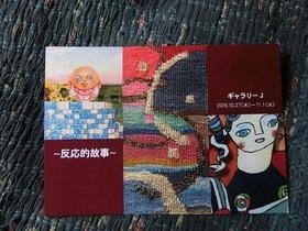 CIMG1818 - コピー.JPG