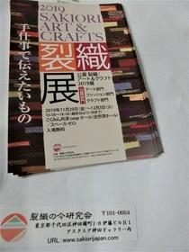 CIMG4699 (2).JPG