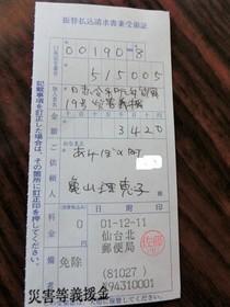 CIMG4839.JPG