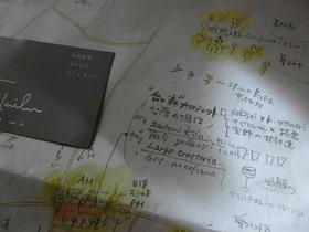 CIMG4840 - コピー.JPG