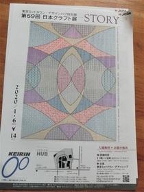 CIMG4855 - コピー.JPG
