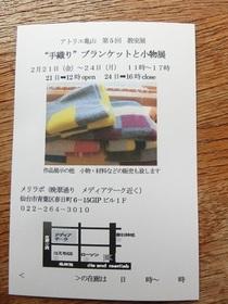 CIMG4953 - コピー.JPG