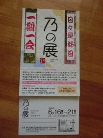 CIMG5268.JPG