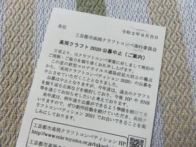 CIMG5346.JPG